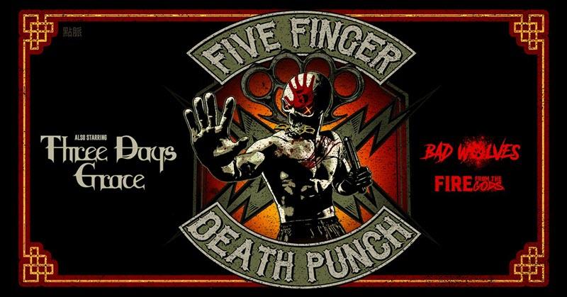 five finger death punch tour 2019
